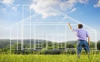Как правильно продать участок земли?