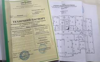 Нужен ли новый техпаспорт при продаже квартиры?