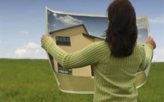 Как продать участок который дали многодетной семье?