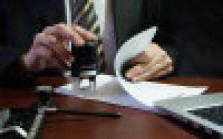 Обязательное удостоверение сделок с недвижимостью нотариусом