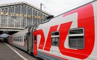 Нужен ли загранпаспорт в калининград на поезде для россиян