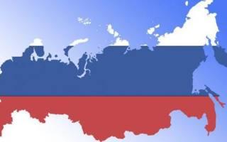 Регистрация гражданина рб в россии для открытия ип