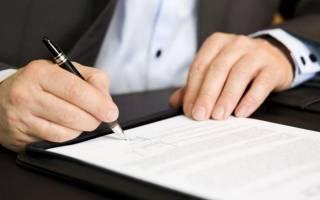 Риски предварительного договора купли продажи недвижимости