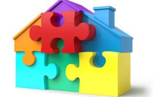Продать часть дома с землей