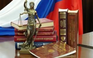 Признание наследником в судебном порядке