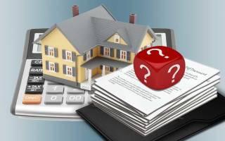 Что больше кадастровая или рыночная стоимость квартиры?