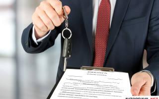 Доверенность на получение автомобиля из автосалона и регистрация в гбдд