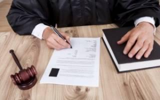 Как узнать дату заседания суда по номеру дела через интернет