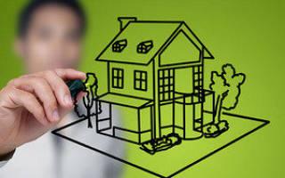 Как продать квартиру через ипотеку пошаговая инструкция?