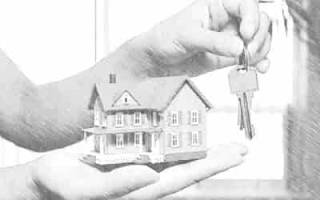 Дарственная на недвижимость плюсы и минусы