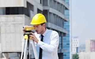 Индексация кадастровой стоимости объектов недвижимости