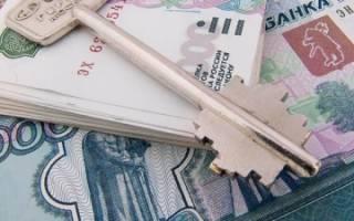 Берется ли подоходный налог с продажи квартиры?