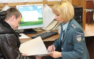 Какие вопросы рассматривает государственная инспекция по труду