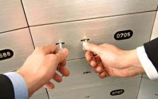 Кто оплачивает банковскую ячейку при продаже квартиры?