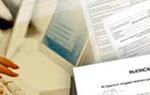 Судебная практика об оспаривании кадастровой стоимости недвижимости