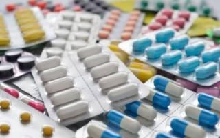 Как утилизировать лекарства с истекшим сроком годности в лпу