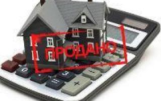 Налогообложение коммерческой недвижимости для физических лиц