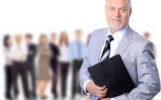 Может ли госслужащий работать по совместительству директором ооо