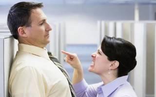 Как наказать коллегу хама