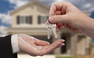Где оформить договор дарения квартиры?