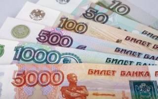 Пенсионный коэффициент регионах россии