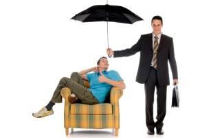 Как застраховать имущество и гражданскую ответственность перед третьими лицами