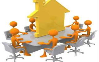 Переуступка пая недвижимость что это?