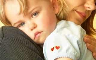 Переоформление пособия матери одиночки 2017 москва