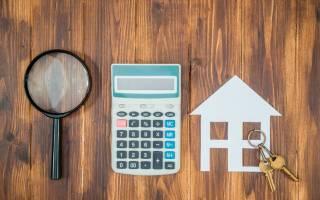 Откуда берется инвентаризационная стоимость квартиры?