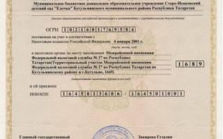 Можно ли узнать инн по фамилии в казахстане