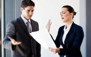 Сроки подачи претензий за некачественную услугу