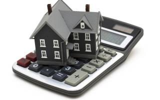 Как продать квартиру по военной ипотеке?