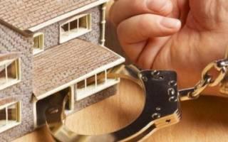 Продать жилье с обременением