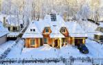 Когда лучше покупать недвижимость зимой или летом?