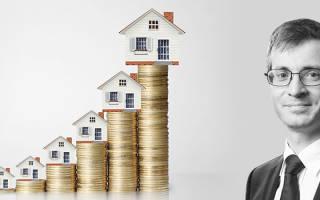 Как выбрать недвижимость для инвестирования?