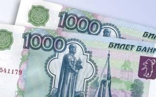Платят ли дембельские деньги
