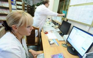 Прикрепиться к поликлинике в москве через интернет