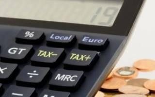 Платится ли налог на недвижимость при ипотеке?