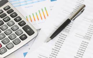 Сбербанк тарифы для физических лиц на перевод юридическому лицу