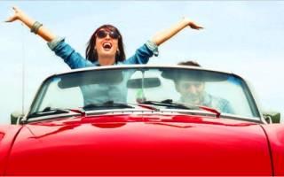 Какие бывают страховки на автомобиль