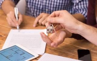 Как продать квартиру по завещанию без налога?