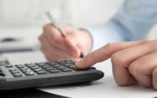 Новый расчет налогов на недвижимость