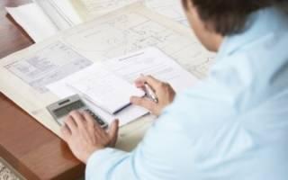 Кто оценивает кадастровую стоимость квартиры?