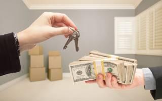 Как продать квартиру по переуступке с ипотекой?