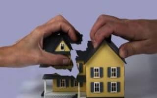 Можно ли продать пол квартиры?