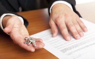 Пошлина на договор дарения недвижимости