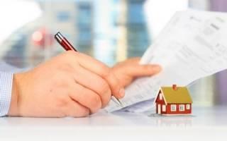 Как продать квартиру через нотариуса?