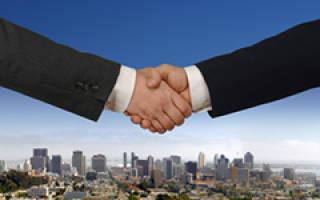 Юридическое сопровождение покупки недвижимости