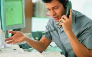 Могут ли из банка звонить каждый день