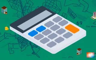 Кто определяет кадастровую стоимость квартиры?